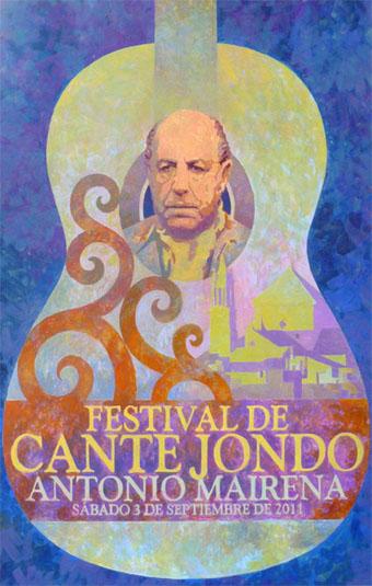 Cartel Ganador en 2011, obra de Ricardo Arjonilla Álvarez.