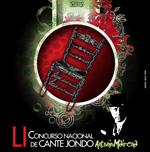 51-concurso-cante-jondo_150