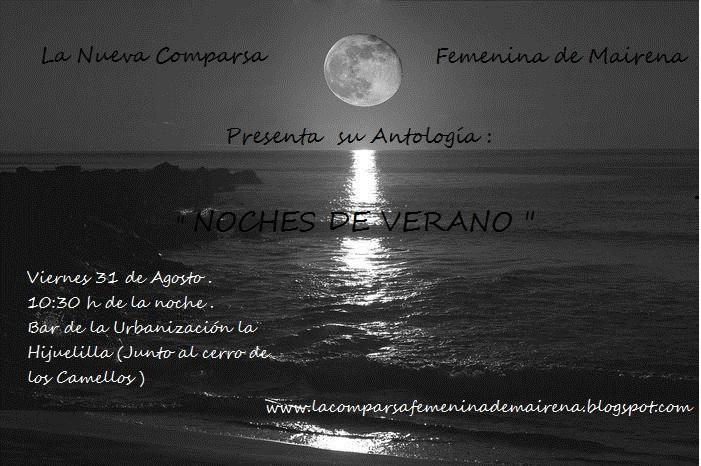 noches_de_verano