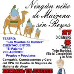 Ningun_nino_sin_Reyes