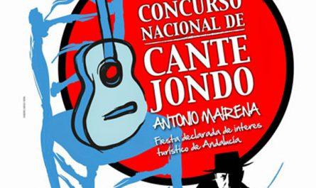 Concurso LIII Cante Jondo Antonio Mairena_600