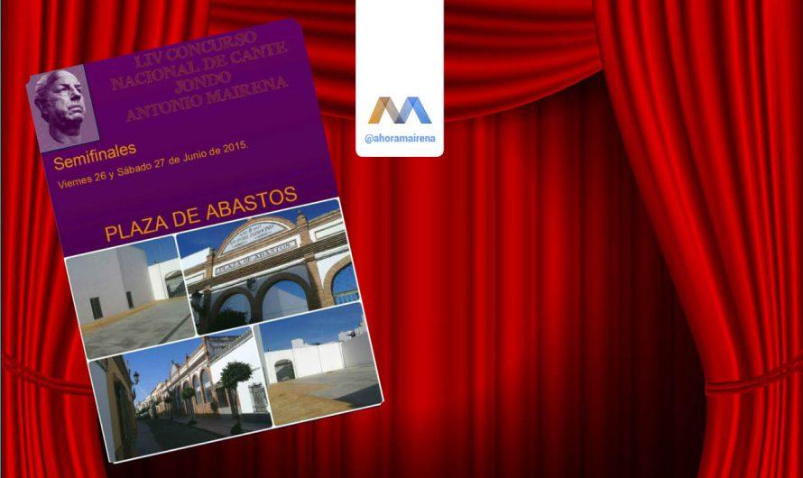 Semifinales del LIV Concurso Nacional de Cante Jondo Antonio Mairena