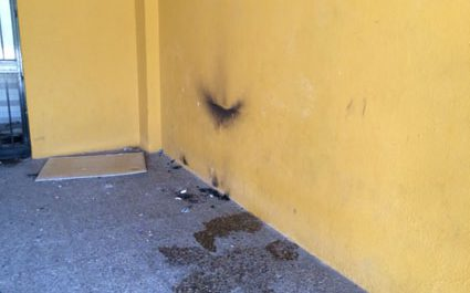 actos-vandálicos-en-el-colegio-huerta-retiro-ahora-mairena-1