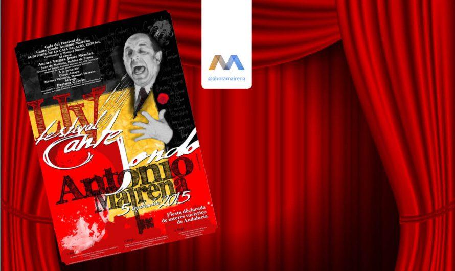 A la venta las entradas del Festival de Cante Jondo Antonio Mairena