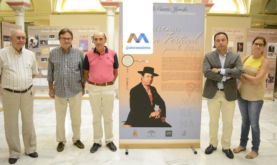 Exposición: Mairena, un Festival para la Historia